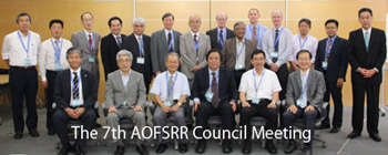 The 7th AOFSRR Conference